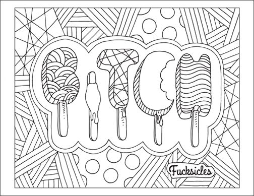 free printable cuss word coloring pages | mine | Pinterest ...