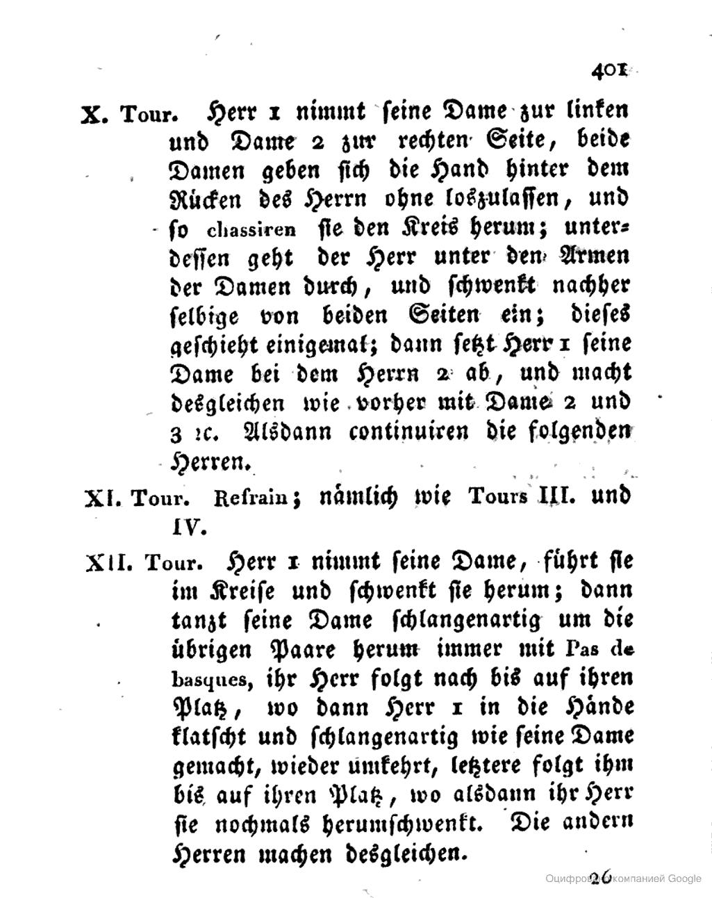 1824 Taschenbuch zum geselligen Vergnügen. Объяснение туров 9 ...