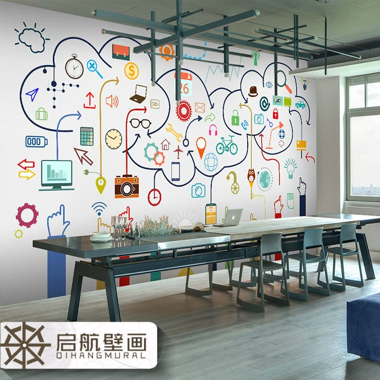 Image Result For Technology Wallpaper Office Technology Wallpaper Wallpaper Best Wordpress Themes