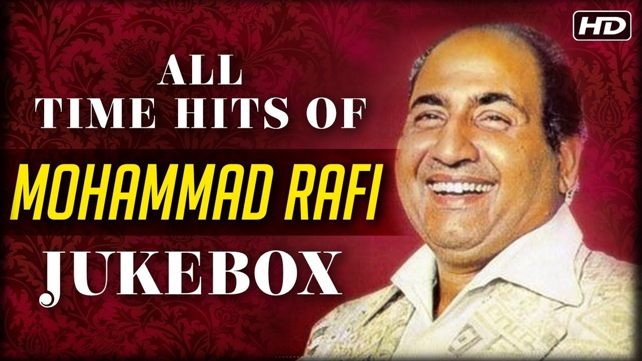 All Time Hits Of Mohammed Rafi | Best Of Rafi | Old