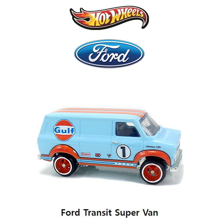 Ford Transit Super Van 2018 Car Culture - Cargo Carriers