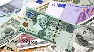 صحيفة المنظار Libya 10 Things Dollar