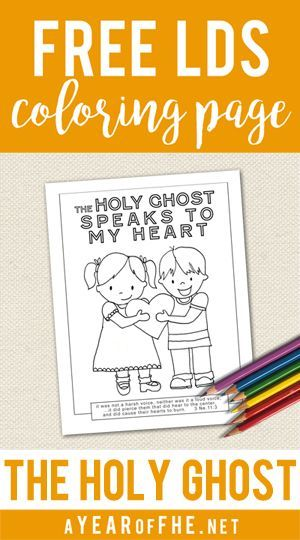 A Year of FHE // Free LDS Coloring Page on The Holy Ghost. | LDS ...