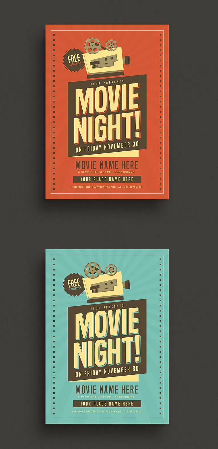 retro movie night flyer template ai psd download