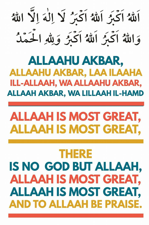 Allah u akbar islam the best religion of world pinterest allah u akbar kristyandbryce Choice Image