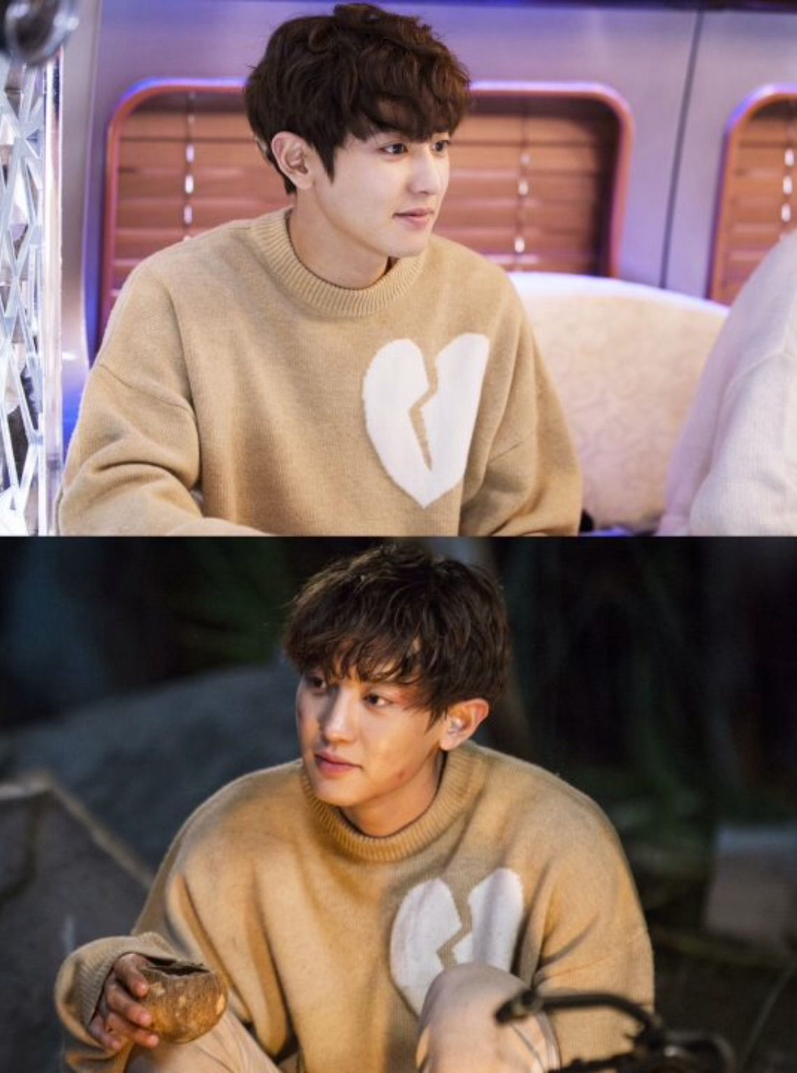 EXO Chanyeol ~ missing 9