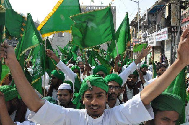 Milad # Eid # Birthday # Prophet # Muhammad # Celebration