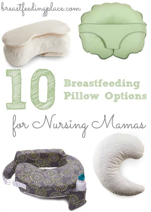 10 Breastfeeding Pillow Options For The Nursing Mama The