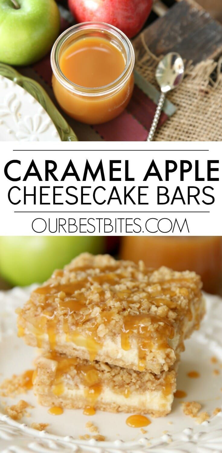 Caramel Apple Cheesecake Bars #caramelapplecheesecake Caramel Apple Cheesecake Bars - Buttery shortbread crust topped with creamy cheesecake, spiced apples, streusel topping and luscious caramel. These Caramel Apple Cheesecake Bars are amazing! From ourbestbites.com #caramelapplecheesecake