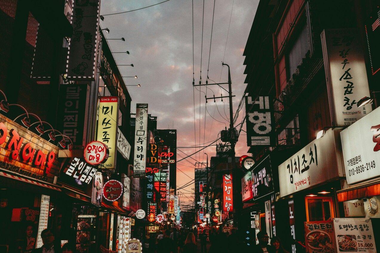 Wallpaper Korea Latar Belakang Dinding Gambar Fotografi Alam
