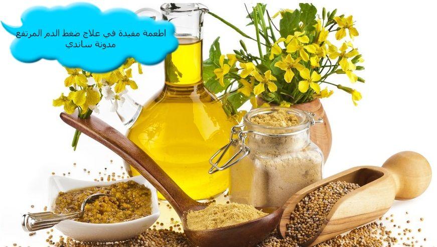 اطعمة مفيدة في علاج ضغط الدم المرتفع V60 Coffee Kitchen Appliances Kitchen