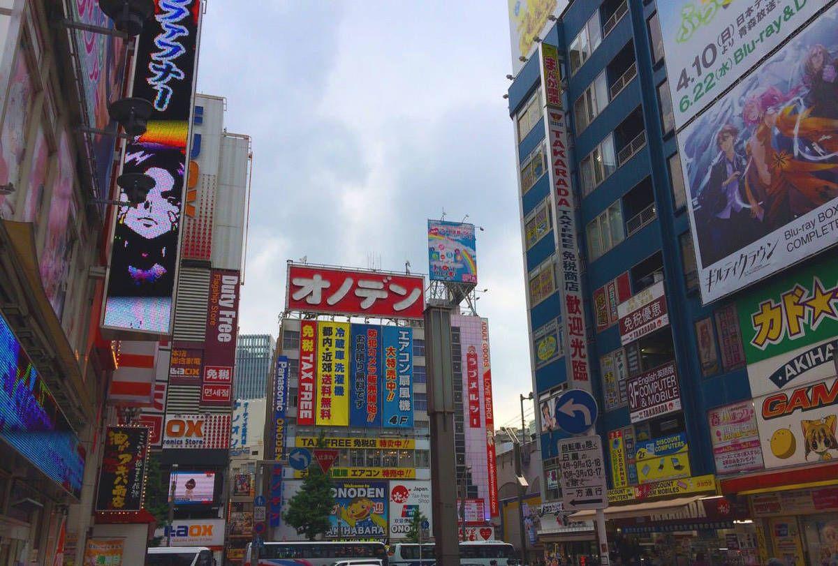 tokyo anime store olympia
