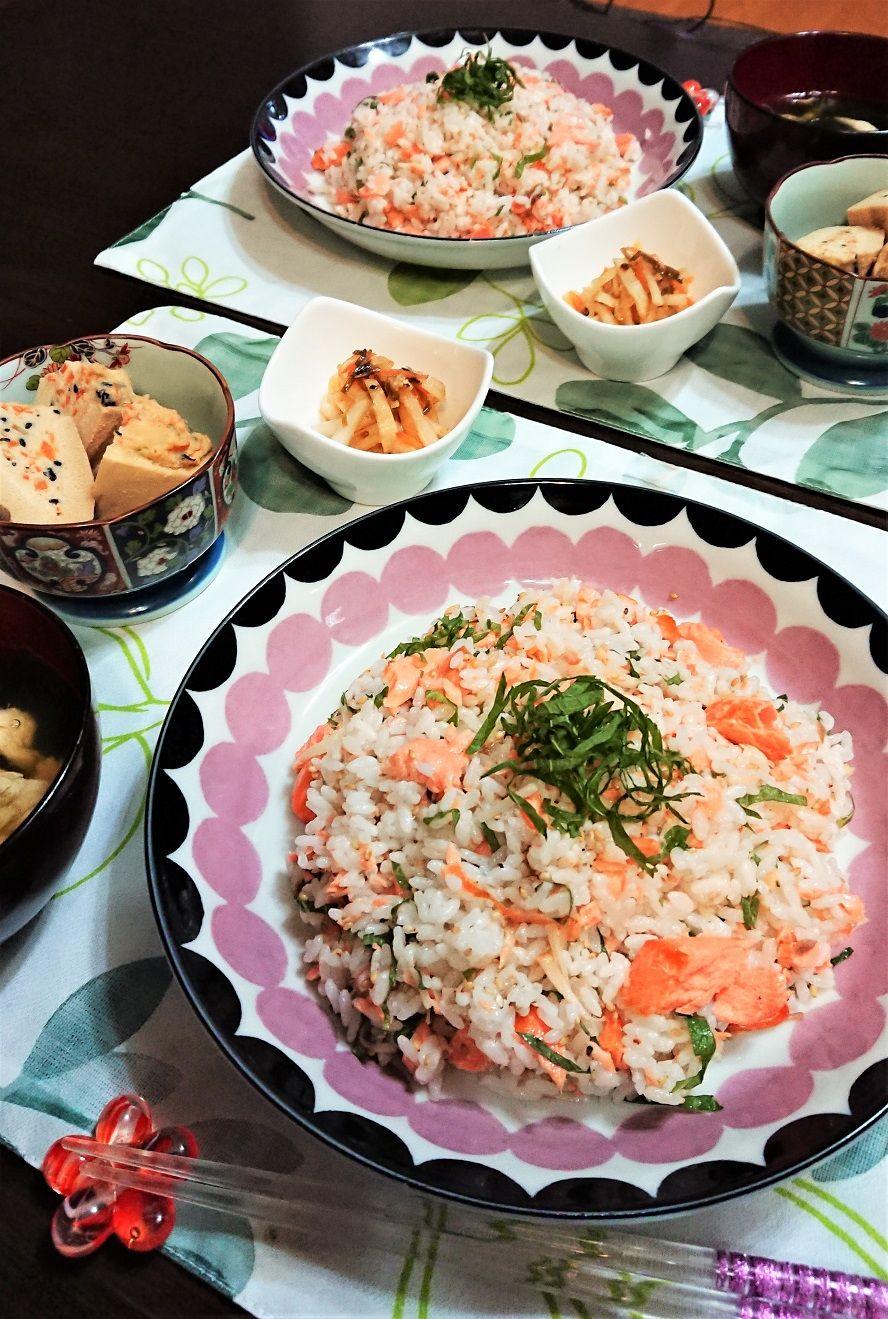 旬 新しょうが 新生姜と鮭の散らし寿司 de おうちごはん 1週間献立 夕食 副菜 新生姜