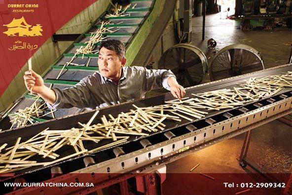 هل تعلم يستخدم الصينيون سنويا 45 بليون من عيدان الطعام المعروفة بـ تشوب ستيك China Grounds Fair Grounds