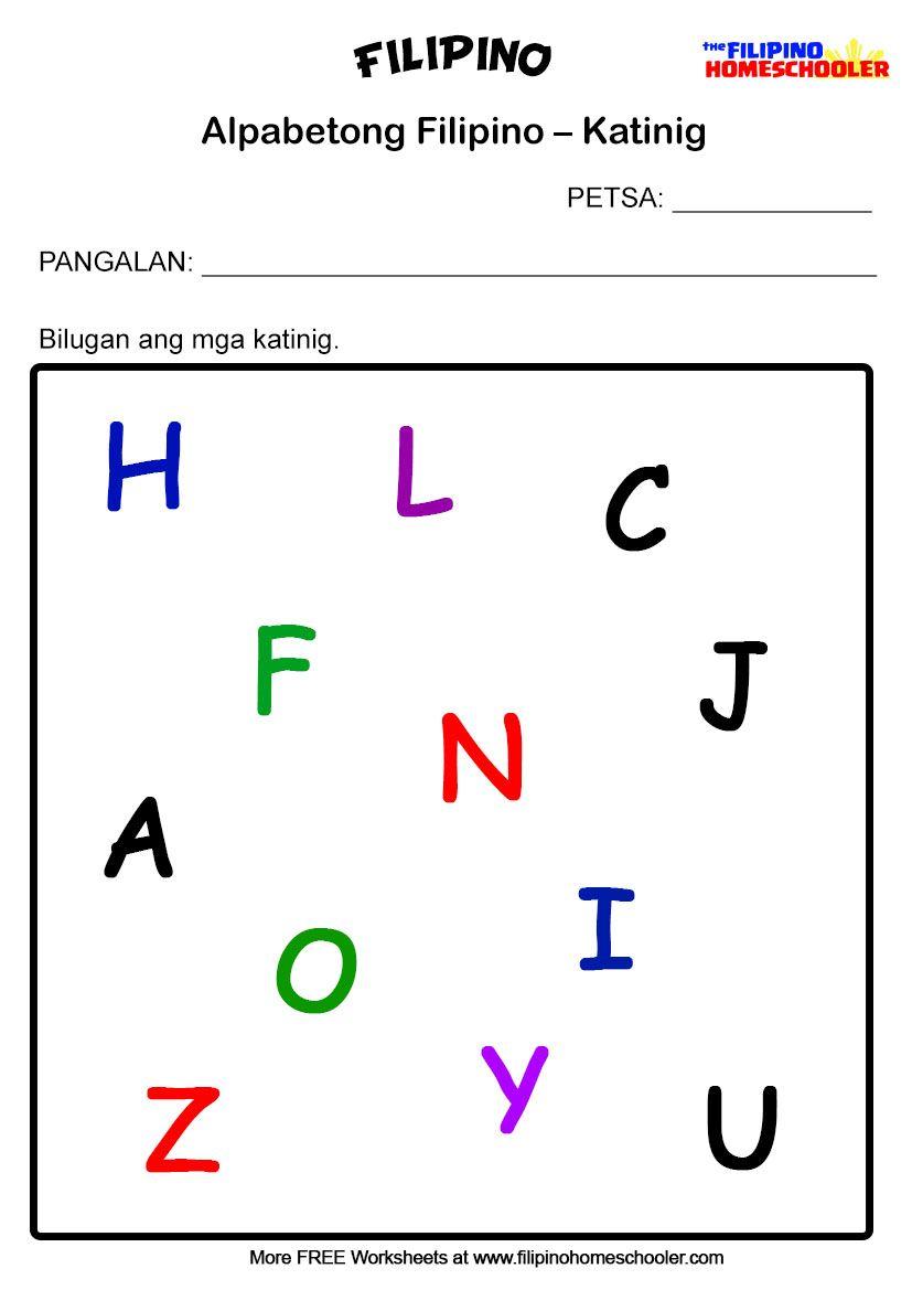 Filipino Katinig Worksheet Set 1b Alphabet Worksheets Preschool Kindergarten Worksheets Printable Kindergarten Reading Worksheets [ 1169 x 827 Pixel ]