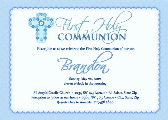 Boy S First Communion Invitations Communion Invitations First Holy