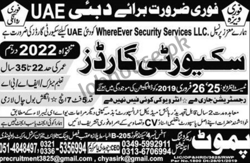 Security guards required in dubai 21 feb 2019 with images