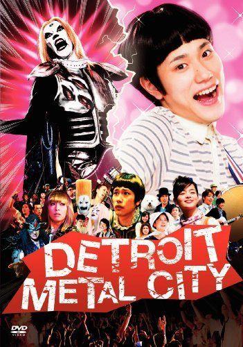 Detroit MetaL City. :D