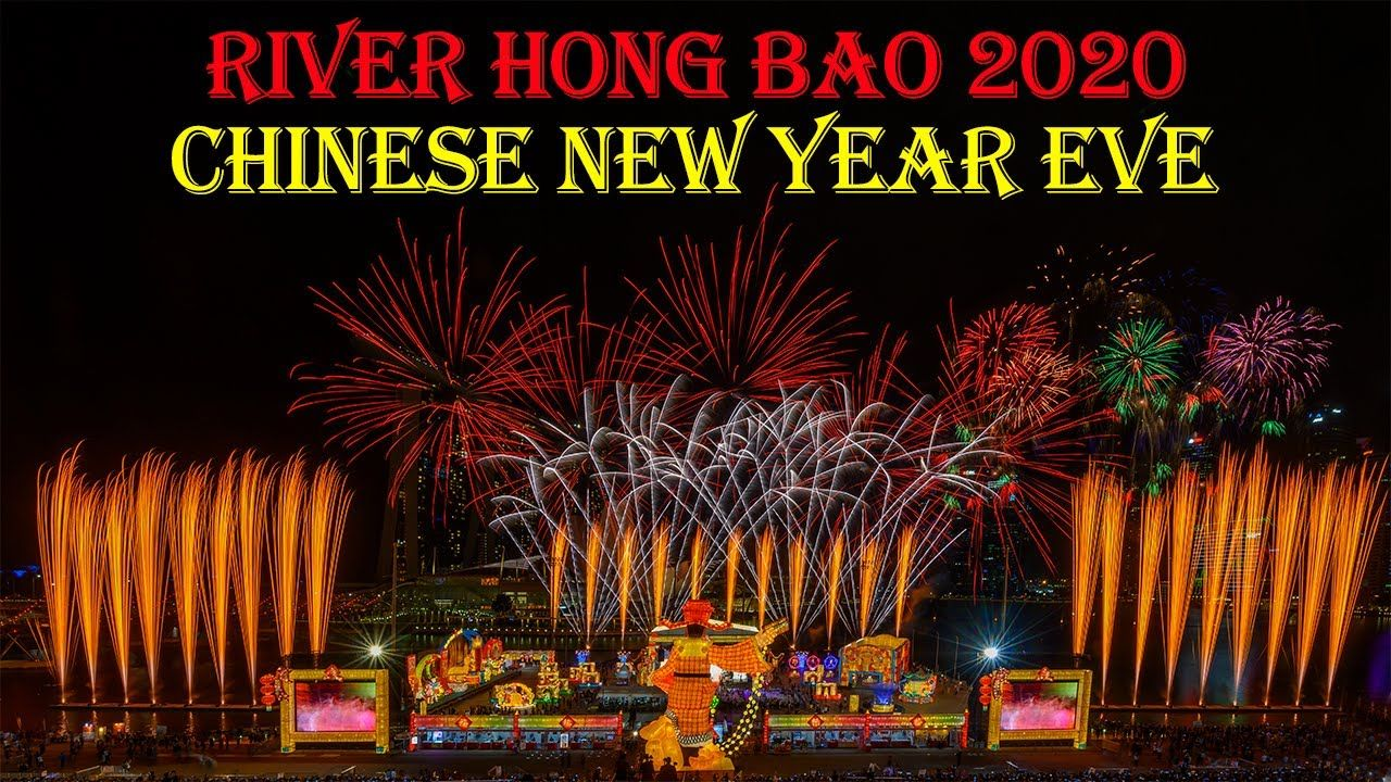 River Hongbao 2020 春到河畔 2020 Chinese New Year's Eve