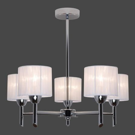 Dunelm Mill Erin 5 Light Ceiling Fitting Dunelm Dining Room