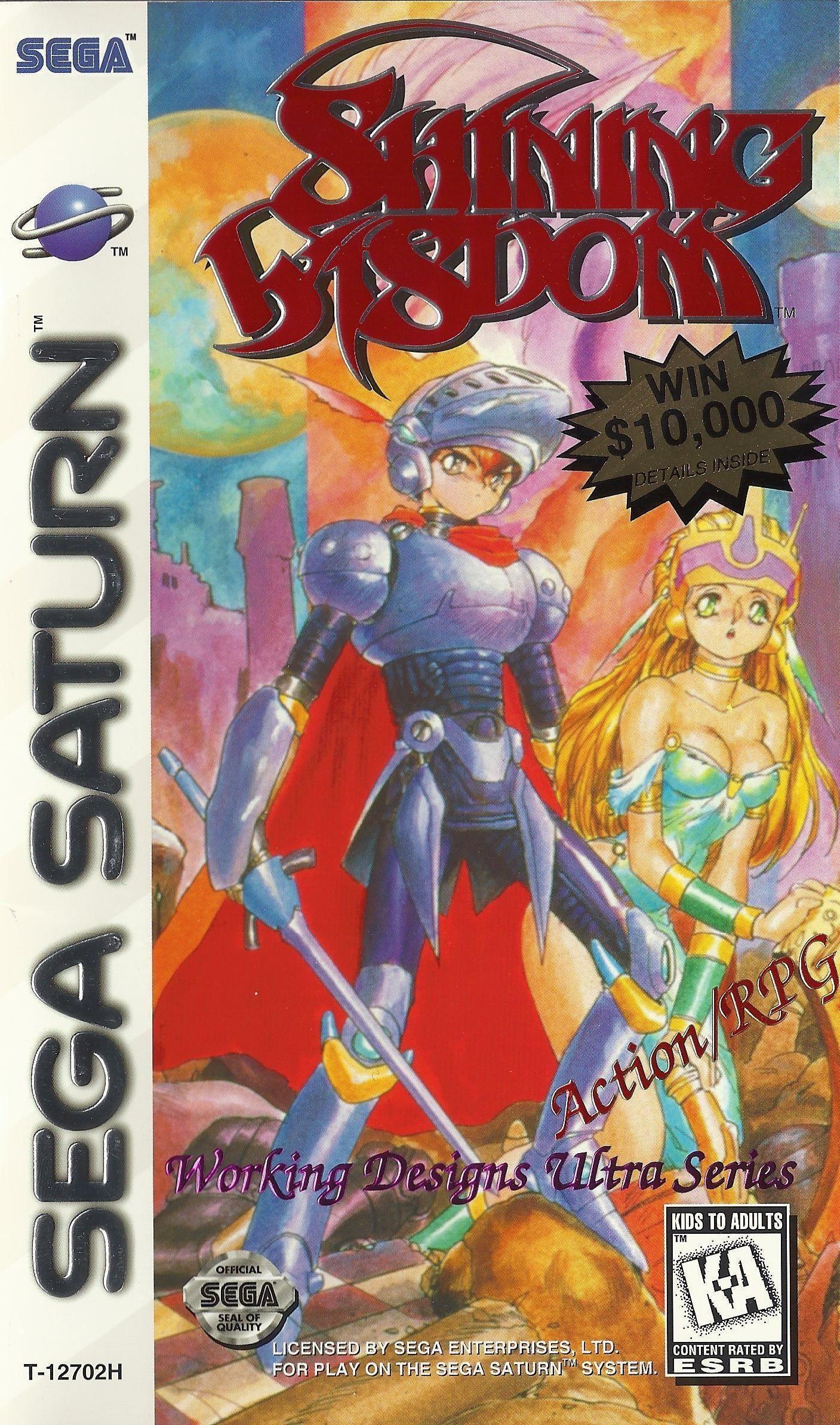 Shining Wisdom Sega Saturn Roms Free Download | Retro Roms | Sega