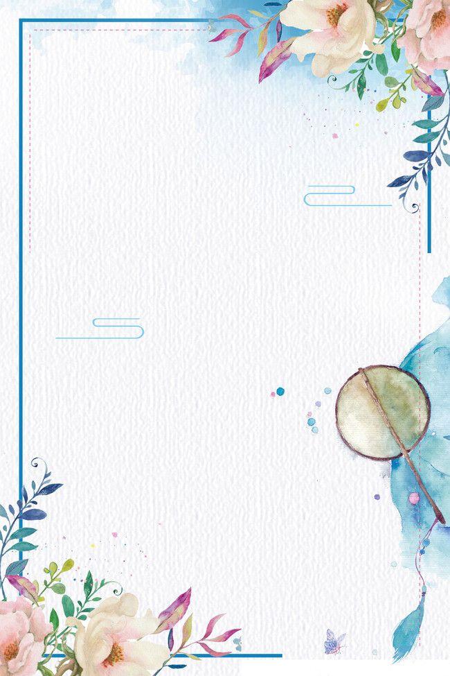 Watercolor Beauty Flower Skin Care Products Background Material วอลเปเปอร พ นหล ง การออกแบบโบรช วร