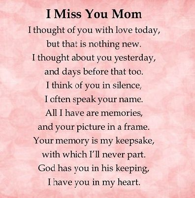just as much as the day you passed away.Love you Mom ...