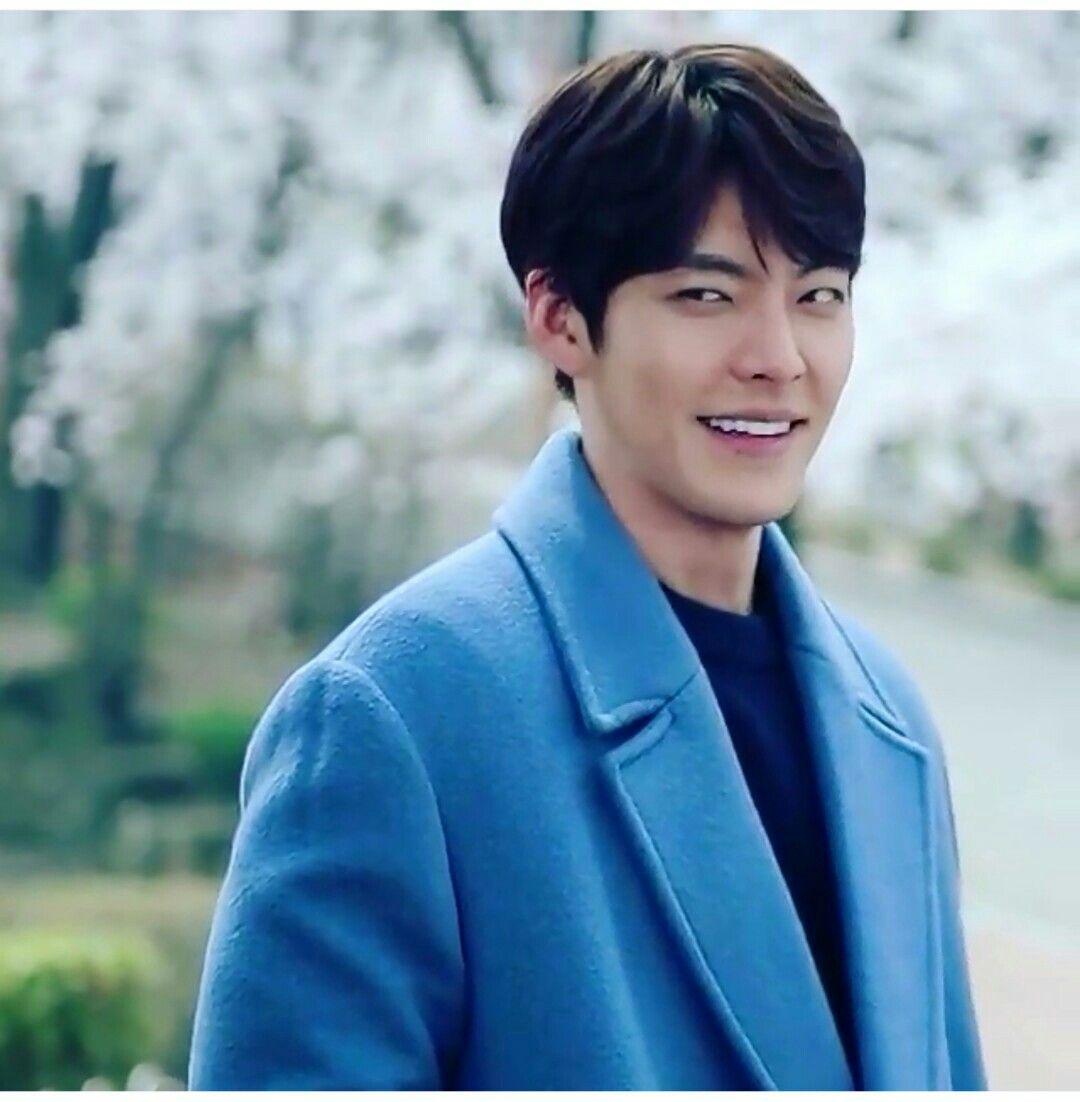 Kim Woo Bin As Shin Joon Young Kim Woo Bin Woo Bin Woo