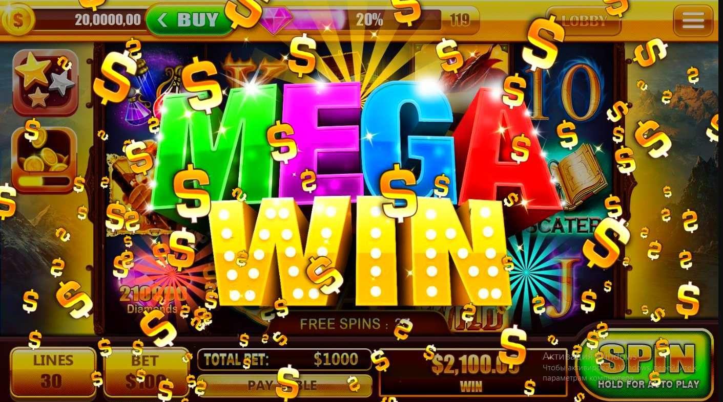 Победа игровые автоматы играть онлайн бесплатно смотреть онлайн руская рулетка