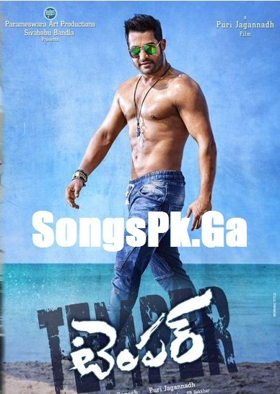 Ntr telugu movie audio songs downloading