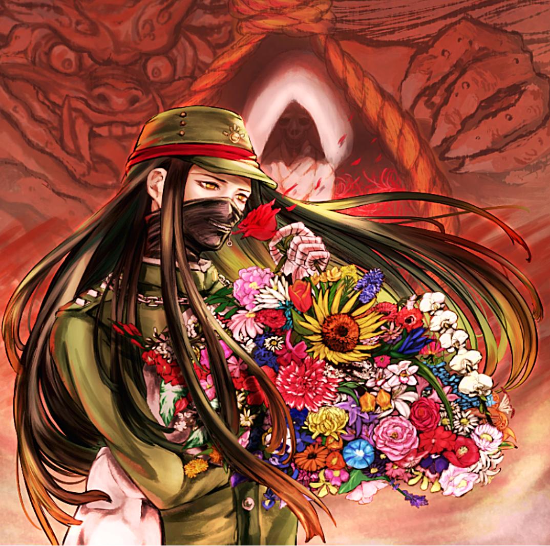 Korekiyo Shinguuji【Dangan Ronpa】 Danganronpa