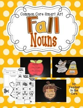 If just a spoonful of sugar helps the Common Core go down, then these art projects and student sheets are going to sweeten up your nouns lessons! You get a darling art project, a student work page, and bulletin board titles and clip art for the months of September, October, and November. TFrom Teacher To The Core @katiehappymom