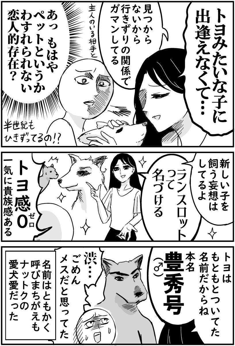 並庭マチコ プリンセスお母さん 発売 重版中 Manga M さんの漫画 94作目 ツイコミ 仮 マチコ 笑いが止まらない 面白い漫画