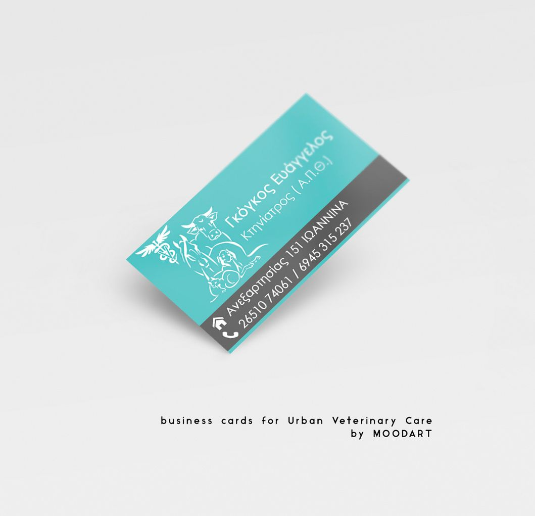 business cards for Urban Veterinary Care | Business Card Design ...
