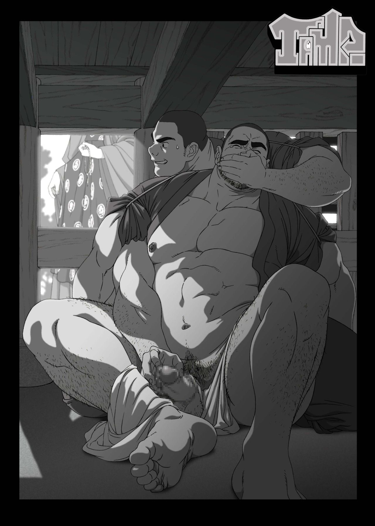 Sexy game fan art