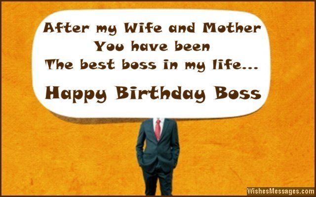 Funny Boss Birthday Cards My Birthday – Happy Birthday Cards for Boss