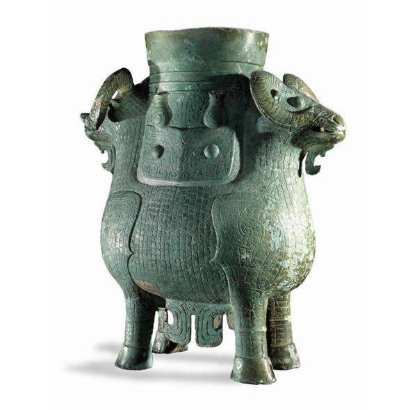 www.school.edu.ru :: Ритуальный бронзовый сосуд XIII—XII ...