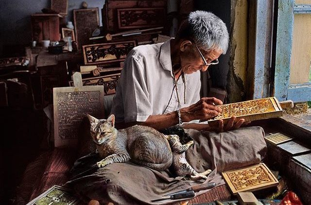 India © Steve McCurry