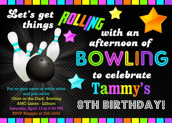 Bowling glow in the dark neon birthday party invitation bowling bowling glow in the dark neon birthday party invitation printable on etsy 1700 filmwisefo Image collections
