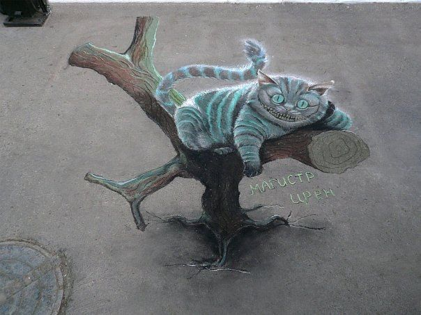 Cheshire cat 3D chalk pavement art #streetart