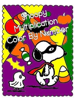 Snoopy Halloween Multiplication Pop-Art Color By Number ...