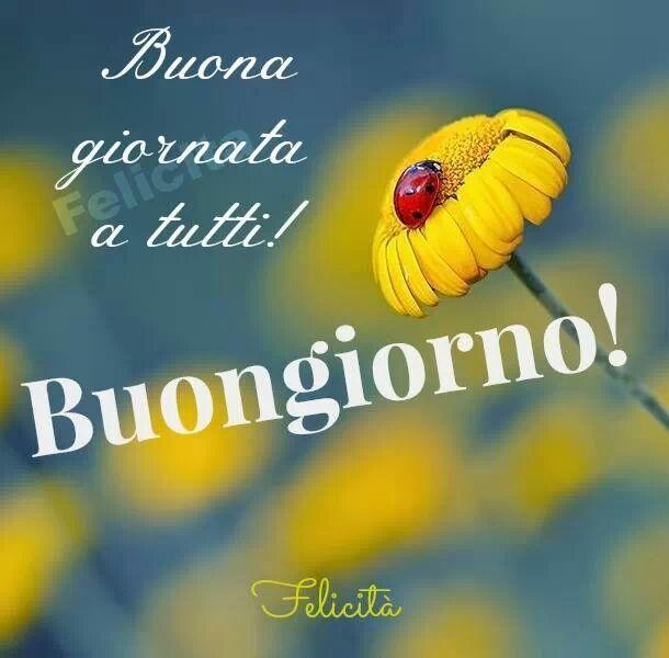 Открытки добрый день на итальянском