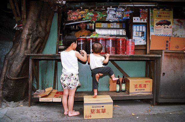 #Taiwan