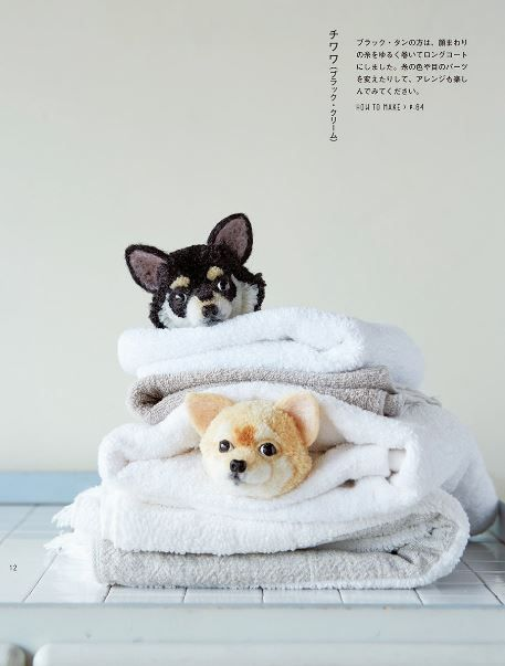 Japanese Craft Book SP2 Disney Tsum Tsum Wool Felt Mascot NEEDLE FELT