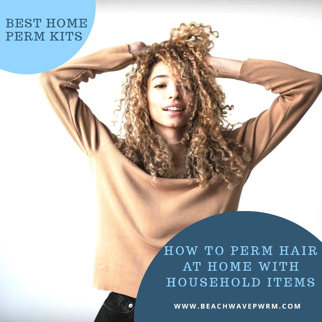 How To Perm Hair At Home With Household Items Permed Hairstyles Home Perm Hair