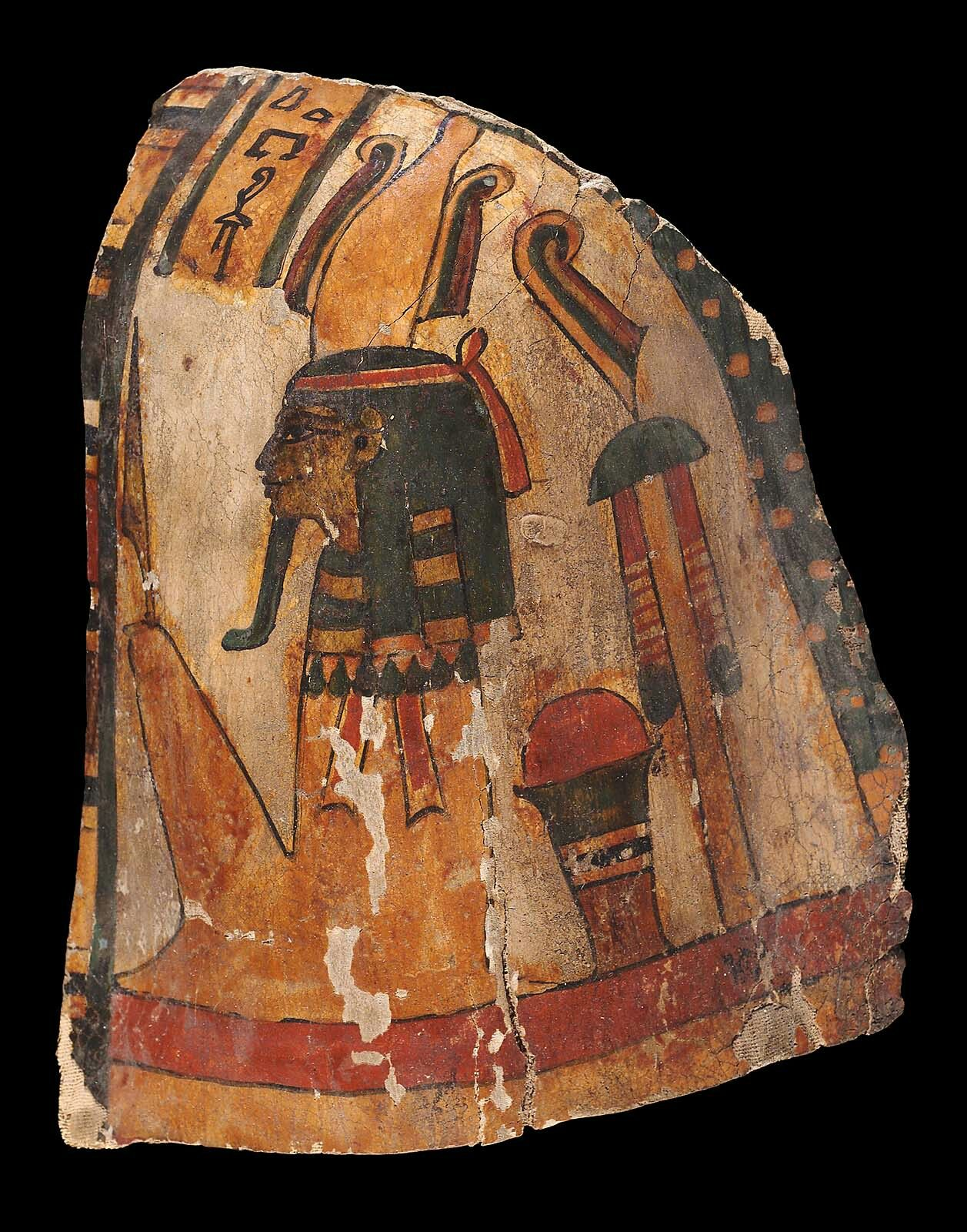 Ancient Egyptian Fragment