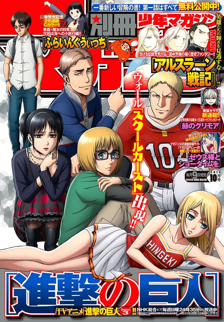 Shingeki no Kyojin Capítulo 109.00 Guía Ragnarok