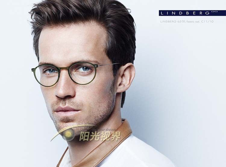 hair styles for boyz free shipping lindberg glasses frames of mirror spectacle 6505