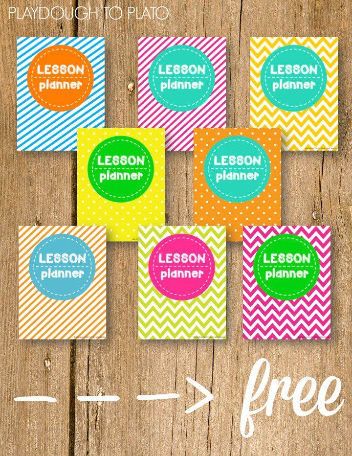 Free Teacher Planner Fifth-Important Info by Lisa Mehlberg - what is a lesson plan and why is it important