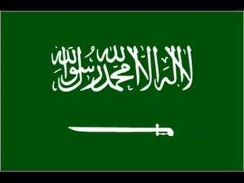 Hasten To Glory And Supremacy Glorify The Creator Of The Heavens And Raise The Green Flag Carrying The Saudi Arabia Life In Saudi Arabia National Anthem